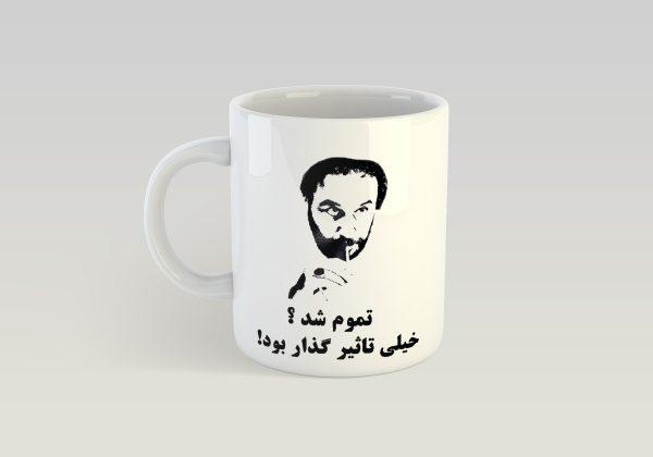 ماگ رضا عطاران
